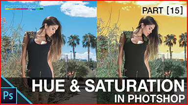 Photoshop Hue and Saturation Tutorial – Change Color in Photoshop Tutorial