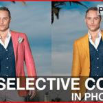 Photoshop Selective Color Tutorial – Ultimate photoshop training course