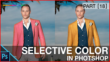 Photoshop Selective Color Tutorial – Ultimate photoshop training course